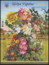 #UKR201227 - Summer - Flowers S/S MNH 2012   4.99 US$ - Click here to view the large size image.