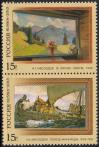 #RUS201332 - Russia 2013 Paintings 2v Stamps MNH Boat Flower Mountain - Joint Issue With Liechtenstein   1.29 US$ - Click here to view the large size image.
