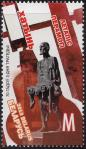 #BLR201305 - Belarus 2013 Chronicles of Victory - Khatyn Massacre 1v Stamps MNH   0.99 US$ - Click here to view the large size image.
