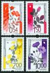 #BGR200601 - Bulgaria 2006 Roses 4v Stamps MNH Flora Flowers   12.99 US$ - Click here to view the large size image.