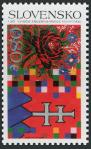 #SVK201313 - Slovakia 2013 the 150th Anniversary of the Matica Slovenská Foundation 1v Stamps MNH - Rose - Flowers   1.20 US$ - Click here to view the large size image.