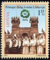 #LTU201412 - 90th Anniversary of the First Lithuanian Song Festival 1v MNH 2014   0.50 US$ - Click here to view the large size image.