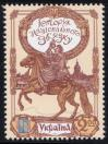 #UKR201325 - History of National Communication  1v MNH 2013   0.30 US$ - Click here to view the large size image.
