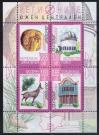 #BGR201425 - Bulgarian Regions - South-Central Bulgaria  - M/S MNH 2014   2.20 US$ - Click here to view the large size image.