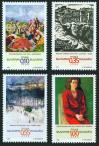 #BGR200621 - Bulgaria 2006 Paintings 4v Stamps MNH Art   2.49 US$ - Click here to view the large size image.