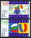 #BGR200625 - Bulgaria 2006 Eu Membership - Joint Issue With Romania 2v Stamps MNH Flags   1.99 US$ - Click here to view the large size image.