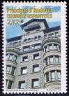#ANDS201411 - Andorra (Spain) 2014 Casa Felipó 1v Stamps MNH Architecture   3.30 US$ - Click here to view the large size image.