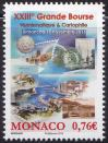 #MCO201532 - Grand Fair - Grande Bourse 1v MNH 2015   0.99 US$ - Click here to view the large size image.