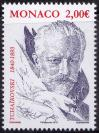 #MCO201535 - 175th Anniversary of the Birth of Pyotr Ilyich Tchaikovsky 1v  MNH 2015   2.10 US$ - Click here to view the large size image.