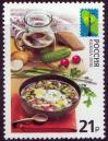 #RUS201601 - Russia 2016 Rcc National Cusine 1v Stamps MNH   0.49 US$ - Click here to view the large size image.