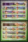 #RUS201663SH - Fifa Football World Cup 2018 Russia - Legends of Russian Football  Sheet of 7 Stamps MNH 2016   3.20 US$
