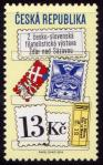 #CZE201609 - Czech and Slovak Philatelic Exhibition - Žďár Nad Sázavou Czech Republic 1v MNH 2016   0.75 US$ - Click here to view the large size image.