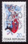 #CZE201617 - International Folklore Festival - Strážnice Czech Republic 1v MNH 2016   1.15 US$ - Click here to view the large size image.
