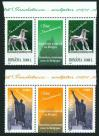 #ROU200421 - Romania : Sculptures 2v Stamps X Gutter Pair Format MNH 2004   2.80 US$ - Click here to view the large size image.