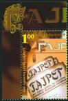 #BIH200710 - 100th Anniversary of Gajret   0.94 US$ - Click here to view the large size image.