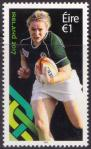 #IRL201711 - Ireland 2017 Stamp Women's Rugby World Cup 1v MNH   1.20 US$