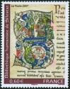 #FRA200712 - France 2007 Book of Miracles 1v Stamps MNH   1.19 US$ - Click here to view the large size image.