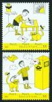 #DEU200708 - Germany 2007 Stamps Post Letterbox 2v MNH   1.40 US$ - Click here to view the large size image.