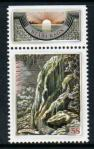 #LVA200604 - Latvia 2006 Starburags Rock 1v Stamps MNH   1.49 US$ - Click here to view the large size image.