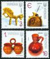 #UKR200706 - Definitives Series   0.89 US$ - Click here to view the large size image.
