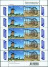 #NLD200513 - Windmills M/S   15.49 US$ - Click here to view the large size image.