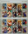 #NLD200517 - Charity Stamp M/S   15.99 US$ - Click here to view the large size image.