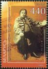 #BEL200803 - Belarus 2008 W. Dunin Marzinkewitsch 1v Stamps MNH Poet   0.29 US$ - Click here to view the large size image.