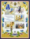 #RUS200811 - History of Russian Cossacks M/S (3 Stamps)   1.99 US$ - Click here to view the large size image.