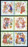 #UKR2005S09 - Ukraine 2005 Costumes - Dog - Cow 7v Stamps MNH   1.19 US$ - Click here to view the large size image.