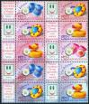#HUN200617_A - Personalized Stamp   4.49 US$ - Click here to view the large size image.
