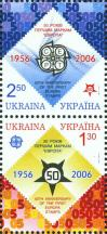 #UKR2006S01 - Europa Anniv. (2) Pair   0.99 US$ - Click here to view the large size image.