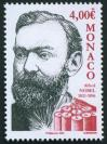 #MCO200815 - 150th Anniversary of the Birth of Alfred Nobel   5.00 US$ - Click here to view the large size image.