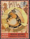 #IND200969 - India 2009 Stamp Maharaja Surajmal 1v MNH   0.30 US$ - Click here to view the large size image.