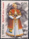 #IND201013 - India 2010 Stamp Veluthampi 1v MNH   0.25 US$ - Click here to view the large size image.