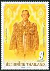 #THA201015 - Thailand 2010 King 60th Royal Coronation Anniversary 1v Stamps MNH Royal Events   0.59 US$ - Click here to view the large size image.