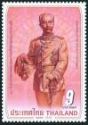 #THA201033 - Thailand 2010 Centenary of the Demise of King Rama V 1v Stamps MNH   0.57 US$ - Click here to view the large size image.
