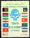 #PAK200901 - 10th Eco Summit At Tehran Iran   0.40 US$ - Click here to view the large size image.