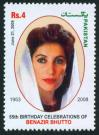#PAK200802 - 55th Birthday Celebrations of Mohtarma Benazir Bhutto (Shaheed)   0.40 US$ - Click here to view the large size image.
