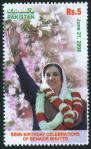 #PAK200803 - 55th Birthday Celebrations of Mohtarma Benazir Bhutto (Shaheed)   0.40 US$ - Click here to view the large size image.