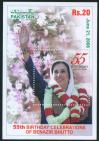 #PAK200803MS - 55th Birthday Celebrations of Mohtarma Benazir Bhutto (Shaheed) M/S   1.15 US$ - Click here to view the large size image.