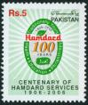 #PAK200601 - Centenary of Hamdard Services   0.40 US$ - Click here to view the large size image.