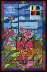 #IDN199907 - World Philatelic Exhibition Ibra S/S   1.75 US$ - Click here to view the large size image.