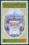 #THA201108 - Thailand 2011 Fine Arts Department 1v Stamps MNH Art   0.24 US$ - Click here to view the large size image.