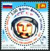 #LKA201103 - First Man in Space- Yuri Gagarin   0.40 US$ - Click here to view the large size image.