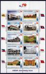 #MMR200701SH - Asean Joint Stamp Issue Sheetlet   22.00 US$ - Click here to view the large size image.