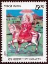 #IND201127 - India 2011 Stamp Dev Narayan 1v MNH   0.25 US$ - Click here to view the large size image.