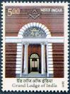 #IND201136 - Grand Lodge of India 1v   0.30 US$ - Click here to view the large size image.
