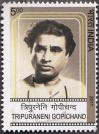 #IND201129 - India 2011 Stamp Tripuraneni Gopichand 1v MNH   0.25 US$ - Click here to view the large size image.