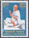 #IND201130 - India 2011 Stamp Jaimal Ji Maharaj 1v MNH   0.25 US$ - Click here to view the large size image.