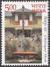 #IND201132 - India 2011 Stamp Chitrapur Math 1v MNH   0.25 US$ - Click here to view the large size image.